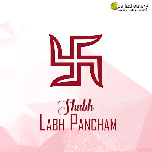 Labh Pancham Status Videos